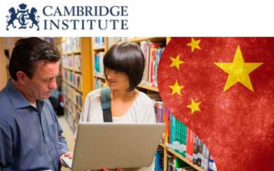 Curso online de Chino para Principiantes de Cambridge Institute