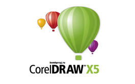 Curso virtual (Online) de CorelDRAW X5