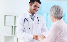 Curso online de Humanización en la Prestación de Servicios de Salud