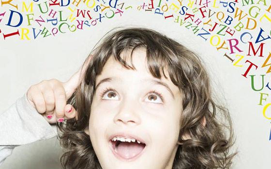 Curso a distancia de Intervención del Lenguaje, Habla y Comunicación