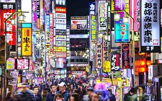 Curso online de Diccionario de Japonés para Viajes